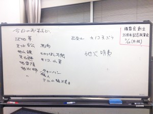 ファイル 2015-10-12 19 40 31