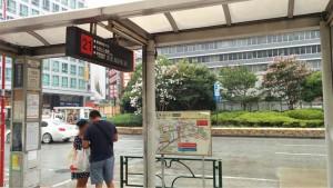 新宿WEバス乗場