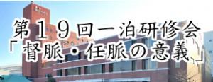 nintoku-m